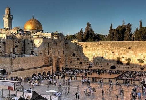 Visados Israel