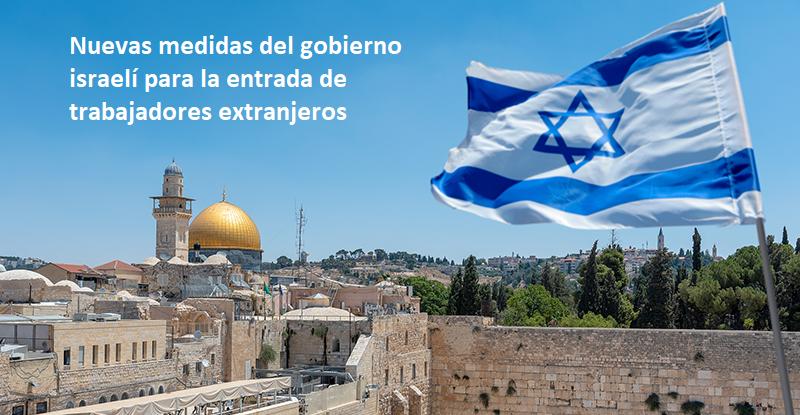 Visados a Israel